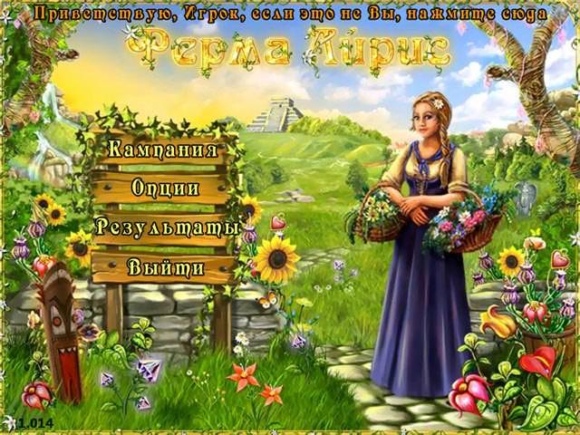 Magic Farm game screenshot 3.