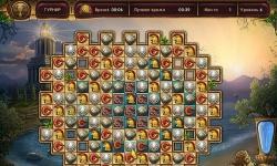 Колыбель Рима 2