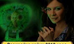 Путешествие Кассандры 2. Конец света 2012